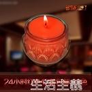 酥油燈 合蓮酥油燈4小時100粒無煙酥油蠟燭香薰蠟燭供佛燈拜神 生活主義