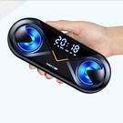 無線藍牙音箱大音量家用鬧鐘音響3D環繞雙喇叭手機超重低音炮小型便攜戶外收款