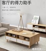 茶幾簡約現代客廳小桌子簡易家用小茶幾創意木質小戶型茶桌小茶台MBS 『潮流世家』