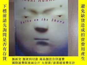 二手書博民逛書店英文書罕見HARUKI MURAKAMI Kafka on the shore(32開,共489頁)Y1596