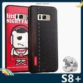 三星 Galaxy S8+ Plus 卡通浮雕保護套 軟殼 彩繪塗鴉 3D風景 立體超薄0.3mm 矽膠套 手機套 手機殼