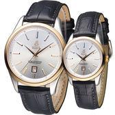 依波路 E.BOREL 復古系列簡約時尚對錶 GBR906-212BK LBR906-212BK