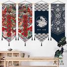 中式民族風布藝掛畫餐廳書房裝飾畫玄關掛毯...