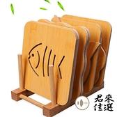 9件套木質餐墊隔熱墊餐桌墊盤子隔熱墊家用防燙墊鍋墊杯墊【君來佳選】