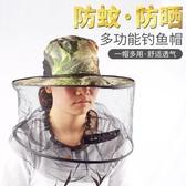 防蚊帽新款釣魚帽子夏季防飛蟲防蚊帽折疊防曬帽漁夫帽透氣遮陽帽養蜂帽快速出貨