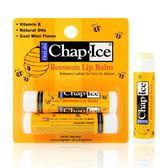 歐博士蜂蠟修護護唇膏 4.25gX2入 ◆86小舖 ◆