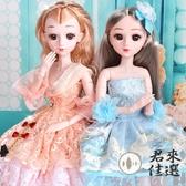 芭比娃娃換裝大號公主超大套裝單個女孩玩具公主單個【君來佳選】