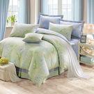 床罩組 300織精梳棉/七件式雙人兩用被床罩組/葛菈芙綠/美國棉授權品牌[鴻宇]台灣製2028