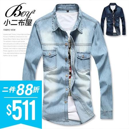 長襯衫 簡約牛仔單寧雙口袋長袖襯衫【NZ77806】