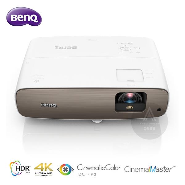 明基 BenQ W2700 色準導演家用投影機 4K HDR 嚴格校正 DCI-P3 / Rec.709 標準色域