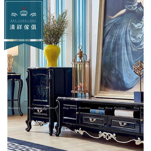 【新竹清祥傢俱】FLF-10LF04-歐式古典雙門酒櫃 歐式 古典 酒櫃 單門 客廳 收納 蒐藏櫃 置物