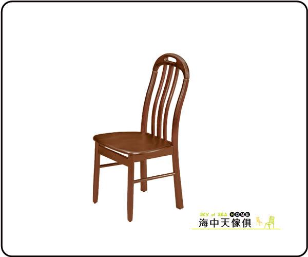 {{ 海中天休閒傢俱廣場 }} C-9 摩登時尚 餐廳系列 7296-2 柚木色餐椅(CA908)