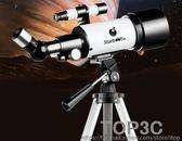專業觀星天文望遠鏡高倍5000倍高清深空太空學生兒童成人微光夜視igo「Top3c」