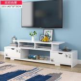 簡易電視柜茶幾現代簡約小戶型經濟型組合家具套裝伸縮客廳背景墻【樂享生活館】liv