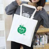 帆布袋定做logo購物袋環保袋訂製布袋手提袋帆布包女單肩棉布袋子『小宅妮時尚』