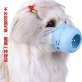 寵博士圓形狗嘴套 犬用寵物嘴罩口罩 適合京巴貓咪鬆獅短嘴型