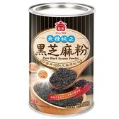義美黑芝麻粉400g【愛買】
