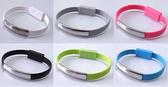 Apple Lightning 8Pin USB 手環式充電傳輸線 5色可選