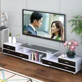 電視櫃茶几簡約現代客廳組合北歐臥室簡易電視機櫃小戶型伸縮地櫃 萬聖節