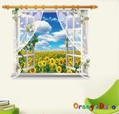 壁貼【橘果設計】窗外向日癸花海 DIY組合壁貼 牆貼 壁紙 壁貼 室內設計 裝潢