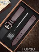 比握特真皮錶帶男 超薄牛皮手錶帶配件防水針扣女代用CK浪琴DW「Top3c」