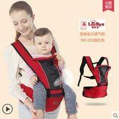 嬰兒背帶腰凳多功能透氣後背袋夏季通用款GZG837【每日三C】