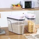 密封盒子食品塑料冰箱保鮮收納盒食品級密封盒冰箱儲存有蓋防潮盒【名購新品】