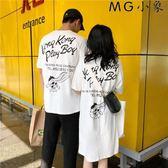情侶裝 寬鬆印花T恤裙怪味少女上衣