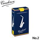【非凡樂器】Vandoren Alto sax 中音薩克斯風竹片【10入裝】公司貨No.2
