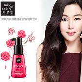 【玫瑰限定版】韓國Mise en scene美強生完美受損修護護髮油70ml