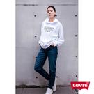 Levis 高腰男友褲 / 上寬下窄寬鬆版牛仔褲 / 深藍刷白