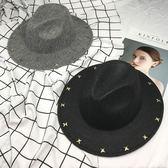 禮帽 寬沿鉚釘錐頂毛呢禮帽休閒百搭遮陽帽英倫街頭爵士帽子 巴黎春天