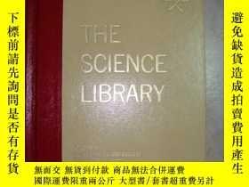 二手書博民逛書店英文原版《THE罕見SCIENCE LIBRARY 第一卷(彩色