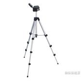 三腳架輕便攜數碼照相機微單三腳架手機拍照自拍支架攝像三角架wy