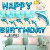 寶寶生日氣球套餐 派對裝飾鋁膜氣球周歲百日 兒童 布置裝飾用品