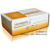 HTC Touch pro T7272 高容量配件包【采昇通訊】