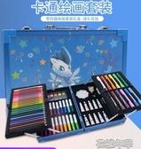水洗水彩筆98件套可套裝幼兒園彩色筆兒童畫筆美術小學生用品24色水 快速出貨YJT