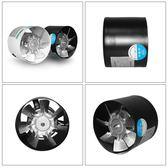 靜音圓形管道風機排氣扇換氣扇抽風機排風扇-交換禮物zg