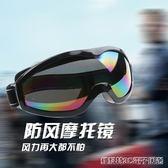 護目鏡 運動護目鏡黑框風鏡騎行擋風鏡防風防塵防沙防紫外線防護眼鏡 全館免運