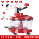 手動絞肉機家用手搖攪拌器餃子餡碎菜機攪肉切辣椒神器小型料理機【小艾新品】
