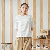 【Tiara Tiara】百貨同步  花葉紛飛後釦短袖上衣(白)