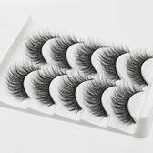 3D自然假睫毛立體多層磨尖仿真日常上班族硬梗可撐雙眼皮5對裝 城市科技