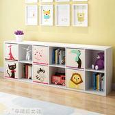 書架 書柜書架格子柜子儲物柜置物架簡約現代實木兒童收納柜組合多功能 YXS辛瑞拉