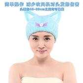 幹發帽 龍貓耳朵強吸水浴帽 速幹可愛成人兒童卡通長發包頭巾