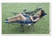 戶外折疊躺椅兩用午休床家用野外露營沙灘椅靠背釣魚  無糖工作室