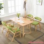 餐椅簡約北歐餐椅復古實木椅子餐廳家用扶手休閒靠背椅成人電腦書桌椅 MKS摩可美家