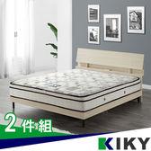 床組/雙人床架5尺-【伊莉絲】現代可充電雙人床組(床頭+床底)~台灣自有品牌-KIKY~goddess