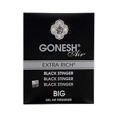 GONESH 精油芳香大碟 / 空氣芳香膠 Black Stinger【GO020】(固體芳香罐) 180g 日本製造