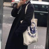 韓國簡約字母港風INS帆布袋女包CHIC購物袋單肩學生帆布包