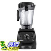 [106美國直購] Vitamix 食物處理機 7500 Blender Black